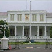 Sejarah Istana Negara